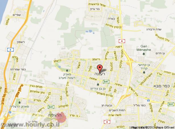 חדרים ברעננה | חדרים בתל אביב וגוש דן