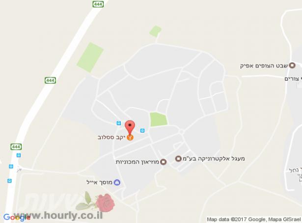 צימרים באייל | צימרים בתל אביב וגוש דן