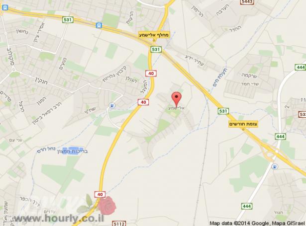 צימרים באלישמע | צימרים בתל אביב וגוש דן