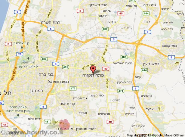 צימרים בפתח תקוה | צימרים בתל אביב וגוש דן