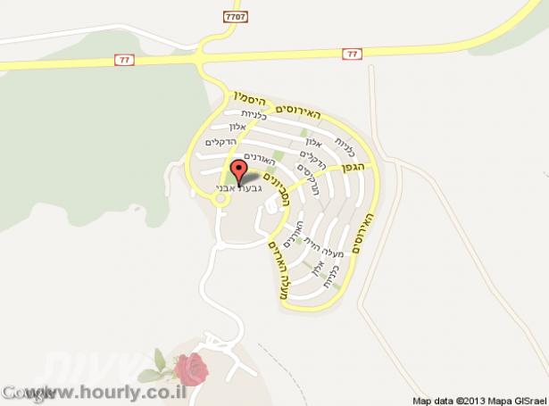 חדרים בגבעת אבני | חדרים בחיפה והסביבה