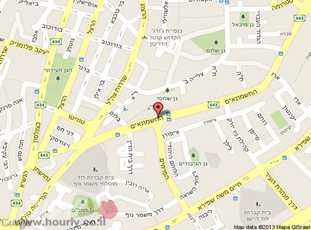 חדרים בחשמונאים | חדרים בירושלים והסביבה