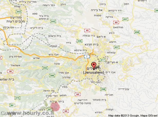 חדרים בירושלים | חדרים בירושלים והסביבה