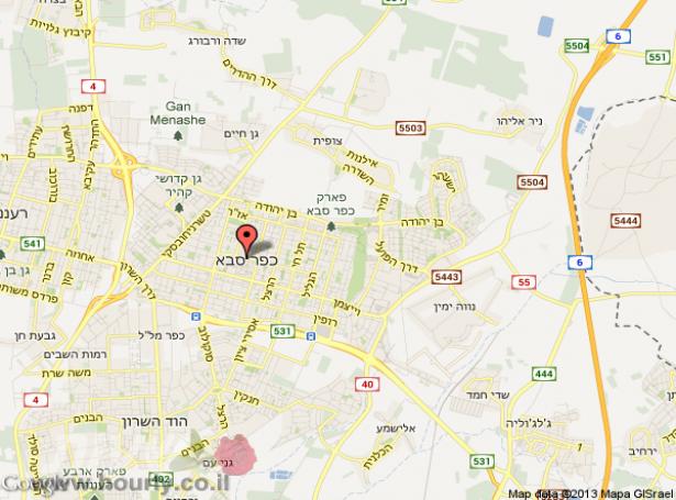 חדרים בכפר סבא | חדרים בתל אביב וגוש דן